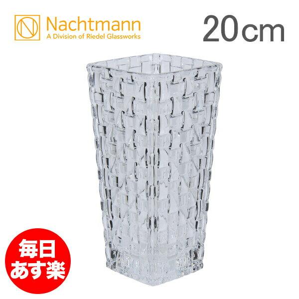 Nachtmann ナハトマン Dancing Stars Bossa Nova ダンシングスター ボサノバ 82088 ベース (花瓶) 20cm