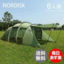 ノルディスク レイサ6 テント 6人用 タープ アウトドア キャンプ ダスティーグリーン 122032 NORDISK Leisure Tents & Tarp...