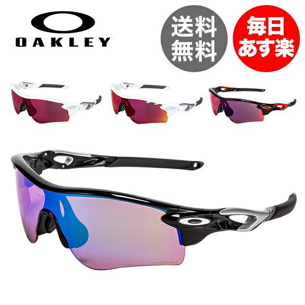 オークリー Oakley スポーツ サングラス レーダーロックパス アジアンフィット プリズム 9206 SPORT PERFORMANCE RADARLOCK - PATH 軽量 丈夫 ミラーレンズ