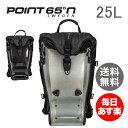 ポイント65 バックパック ハードシェル ボブルビー GTX 25L カーボン 北欧 PCバッグ バッグ 3044 Point65 Hard Shell Bob...