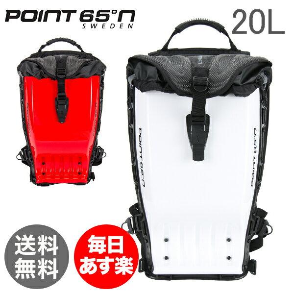 【最大13%OFFクーポン】ポイント65 バックパック ハードシェル ボブルビー GTX 20L 北欧 PCバッグ バッグ Point65 Hard Shell Boblbee GTX 20L