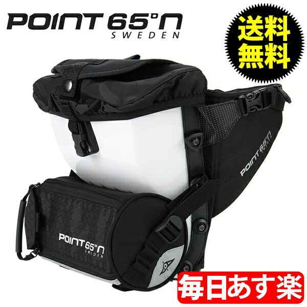 Point65 ポイント65 Hard Shell ハードシェル Boblbee CAM 5L Igloo 332138 バックパック リュック 北欧