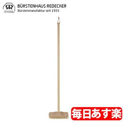 Redecker レデッカー ミニデッキブラシ Lサイズ 012520