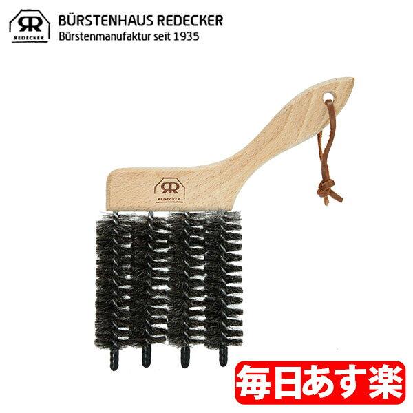【本日限定 全品最安値に挑戦】 Redecker レデッカー Jalousieburste mit 4 Ziegenhaarburstenraupen ブラインドブラシ 510504 Blind Brush