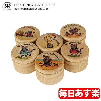 Redecker レデッカー 乳歯入れ イラスト&ドイツ語 750045 乳歯入れ