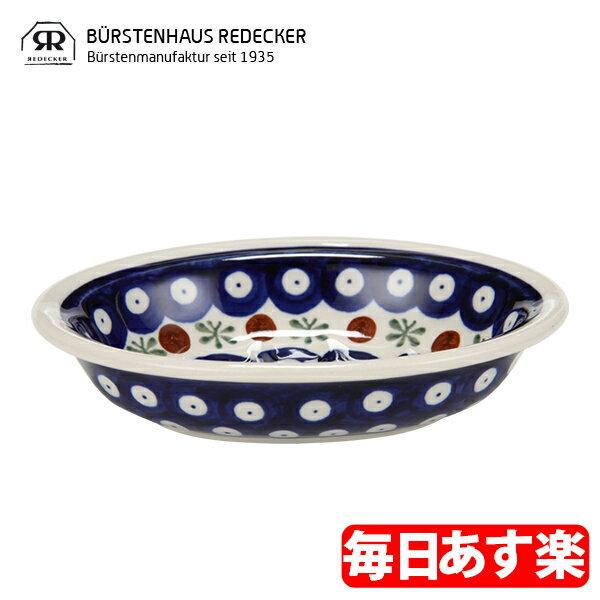 Redecker レデッカー ソープディッシュ Blue Pattern 691212
