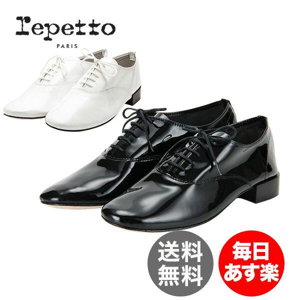 レペット Repetto レースアップシューズ ミティークファム ジジ V377V MYTHIQUE FEMME ZIZI レディース オックスフォードシューズ ドレスシューズ 革靴 エナメル
