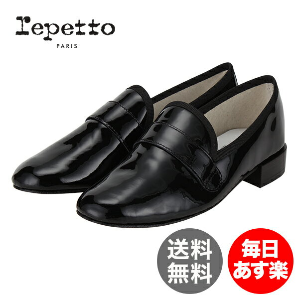 レペット Repetto ローファー ミティークファム マイケル V829V ブラック (410) MYTHIQUE FEMME MICHAEL BLACK/NOIR/410 レディース シューズ 革靴 エナメル