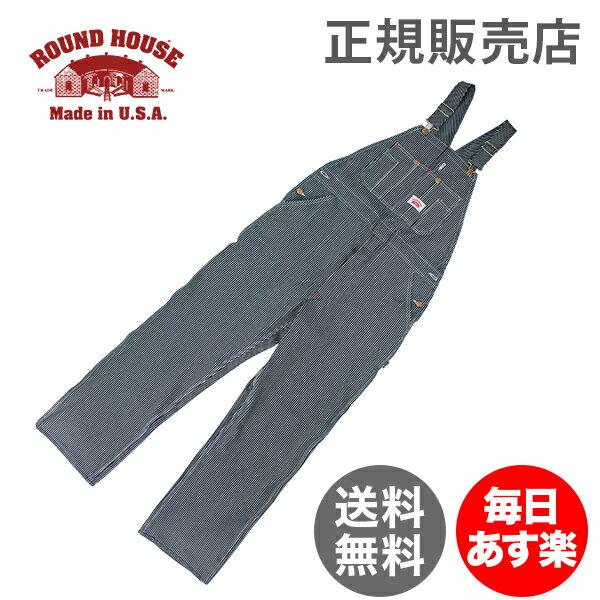 【本日限定 全品最安値に挑戦】 ラウンドハウス Round House #45 デニム オーバーオール ヒッコリー ストライプ メンズ Men Hickory Stripe Bib Overalls ビブ 正規販売店