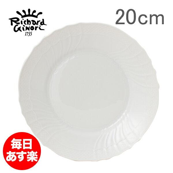 Richard Ginori リチャード・ジノリ Vecchio Ginori / White ベッキオジノリ ホワイト Flate plate フラットプレート 20cm 002-0060-00000 お皿 プレート 食器