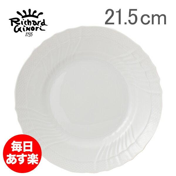 Richard Ginori リチャード・ジノリ Vecchio Ginori / White ベッキオジノリ ホワイト Flat plate フラットプレート 21.5 cm 002-0075-00000 お皿 プレート 食器 新生活