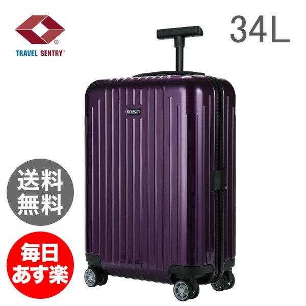 RIMOWA リモワ サルサエアー 822.52 82252 SALSA AIR スーツケース ウルトラバイオレット 【4輪】 34L (820.52.22.4)
