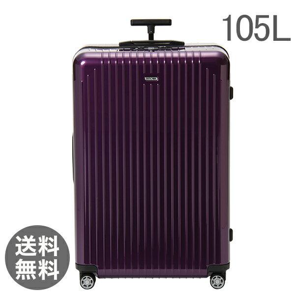 RIMOWA リモワ サルサエアー 822.77 82277 SALSA AIR スーツケース ウルトラバイオレット 【4輪】 105L (820.77.22.4)