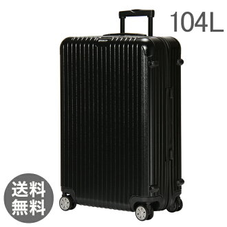 RIMOWA rimowa Salsa 871.77 87177 Multiwheel (Black) 104 L