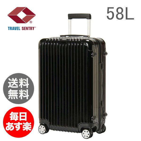 RIMOWA リモワ 【4輪】 サルサ デラックス スーツケース マルチ 870.63 87063 【Salsa Deluxe 】 Multiwheel ブラック 58L (830.63.50.4)