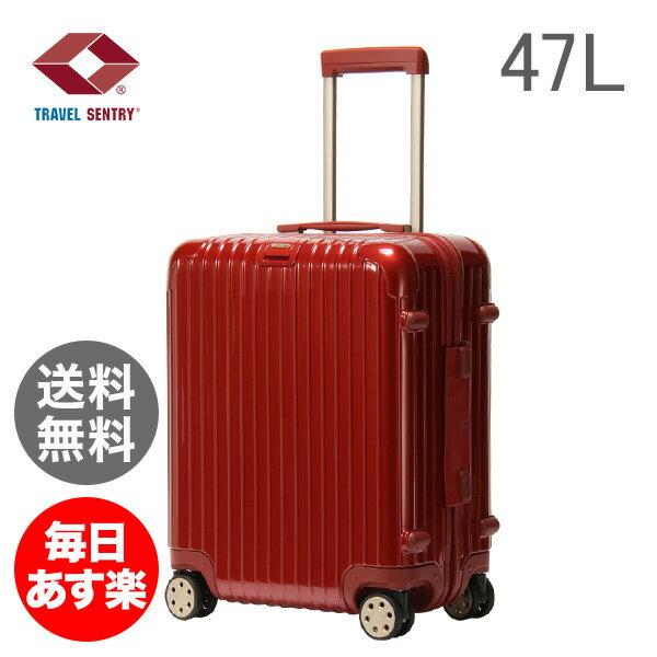 RIMOWA リモワ 【4輪】 サルサ デラックス スーツケース マルチ 873.56 87356 【Salsa Deluxe 】 Multiwheel Orient Red オリエント レッド 47L (830.56.53.4)