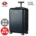 RIMOWA リモワ サルサエアー 820.52.25.4 SALSA AIR スーツケース ネイビーブルー 33L 【4輪】