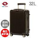 デラックス スーツケース ブラウン MultiWheel