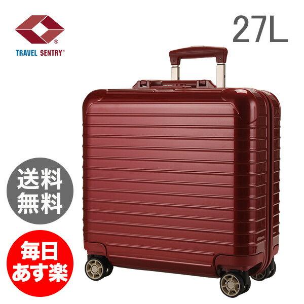 RIMOWA リモワ サルサデラックス 873.40 87340 SALSA DELUXE スーツケース マルチ レッド Business MultiWheel 27L 【4輪】 27L (830.40.53.4)