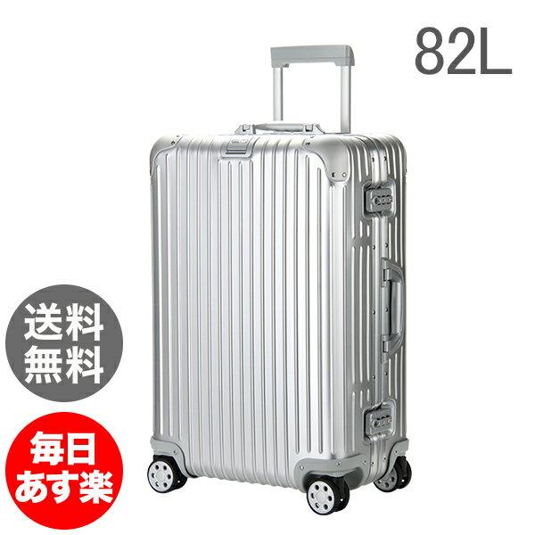 【本日限定 全品最安値に挑戦】 RIMOWA リモワ トパーズ 82L スーツケース 924.73.00.4 TOPAS Multiwheel 【4輪・3連】