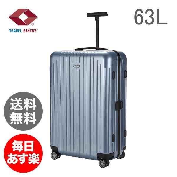 【全品5%OFFクーポン】RIMOWA リモワ SALSA AIR 878.63 87863 サルサエアー MULTIWHEEL スーツケース キャリーバッグ アイスブルー 63L (820.63.78.4)