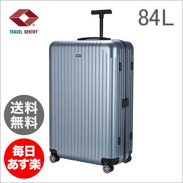 【全品5%OFFクーポン】RIMOWA リモワ SALSA AIR 878.70 87870 サルサエアー MULTIWHEEL スーツケース キャリーバッグ アイスブルー 84L (820.70.78.4)