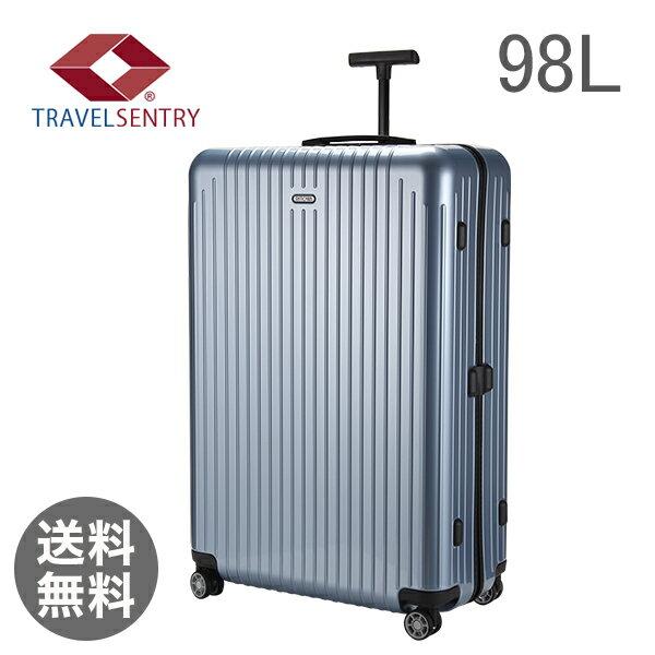 【本日限定 全品最安値に挑戦】 RIMOWA リモワ SALSA AIR 878.77 87877 サルサエアー MULTIWHEEL スーツケース キャリーバッグ アイスブルー 98L (820.77.78.4)