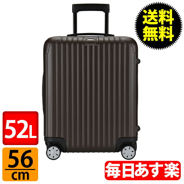RIMOWA リモワ 810.56.38.4 サルサ SALSA キャビン 4輪Cabin MultiWheel matte bronze マットブロンズ スーツケース
