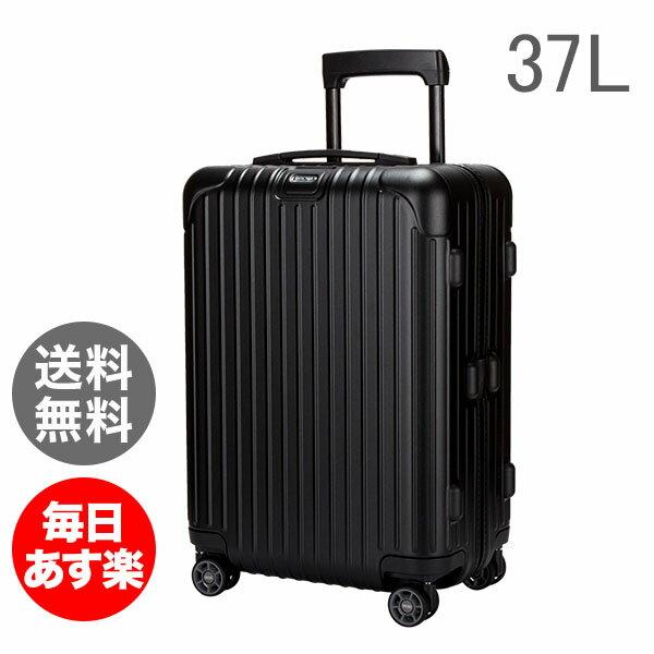 リモワ RIMOWA サルサ 37L 4輪 811.53.32.4 キャビンマルチホイール キャリーバッグ マットブラック SALSA Cabin MultiWheel Matte Black スーツケース