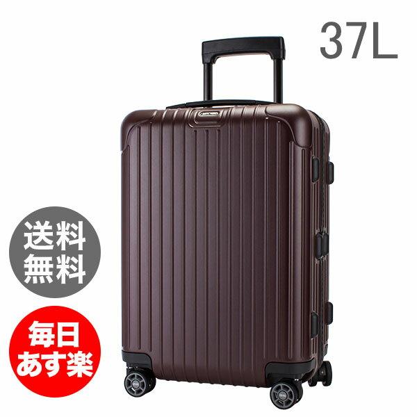 リモワ RIMOWA サルサ 37L 4輪 810.53.14.4 キャビンマルチホイール キャリーバッグ カルモナレッド SALSA Cabin MultiWheel matte carmona red スーツケース