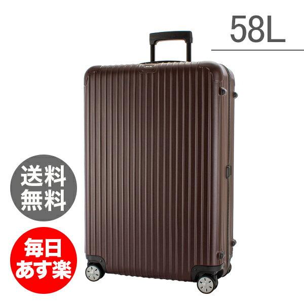 RIMOWA リモワ スーツケース 58L サルサ マルチウィール 810.63.14.4 カルモナレッド SALSA MultiWheel matte carmonarot キャリーバッグ キャリーケース 旅行