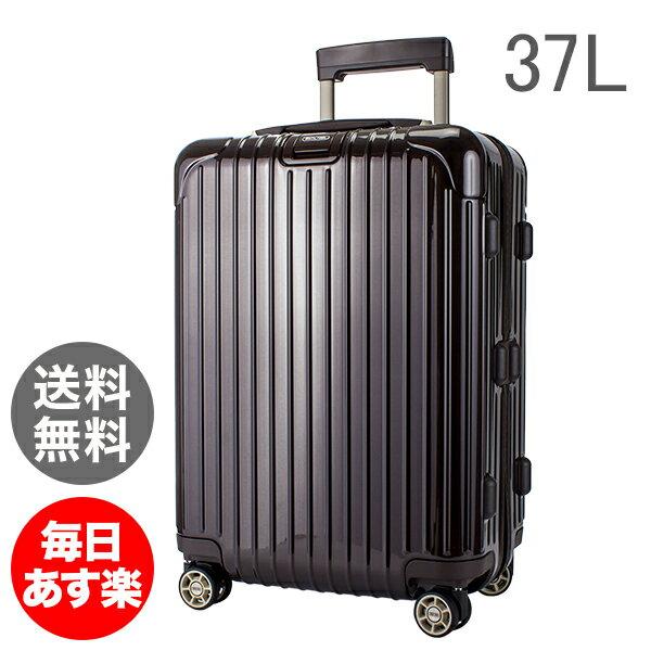 【ゲリラセール対象】 リモワ RIMOWA サルサ デラックス 37L 4輪 830.53.52.4 キャビンマルチホイール キャリーバッグ 茶 チョコレート SALSA Deluxe スーツケース