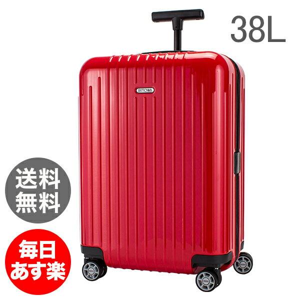 リモワ RIMOWA サルサエアー 38L 4輪 820.53.46.4 キャビンマルチホイール キャリーバッグ ガーズレッド Salsa Air Cabin MultiWheel guards red スーツケース