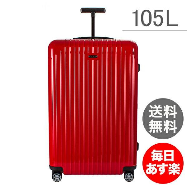 RIMOWA リモワ スーツケース サルサエアー マルチウィール 105L キャリーバッグ キャリーケース 旅行 ガーズレッド 820.77.46.4 Salsa Air MultiWheel