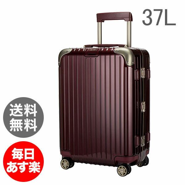リモワ RIMOWA リンボ 37L 4輪 881.53.34.4 キャビンマルチホイール キャリーバッグ カルモナレッド Limbo Cabin MultiWheel carmona red スーツケース