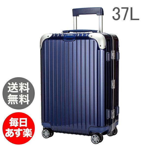 リモワRIMOWA リンボ 37L 4輪 881.53.21.4 キャビンマルチホイール キャリーバッグ ナイトブルー Limbo Cabin MultiWheel Night Blue スーツケース