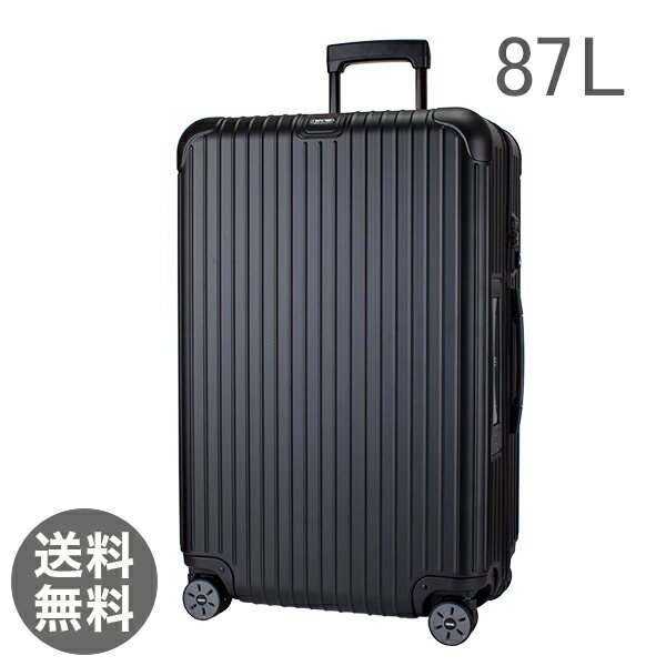 【ポイント3倍】 リモワ RIMOWAサルサ 811.73.32.5 マルチホイール 4輪 スーツケース マットブラック MULTIWHEEL 87L 電子タグ 【E-Tag】