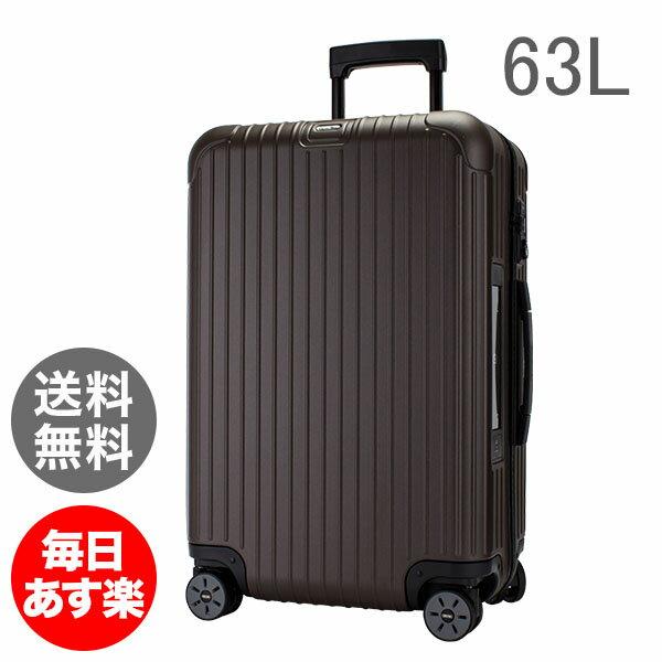 【ポイント3倍】 リモワ RIMOWAサルサ 811.63.38.5 SALSA 4輪 MultiWheel matte bronze マットブロンズ スーツケース 63L 電子タグ 【E-Tag】