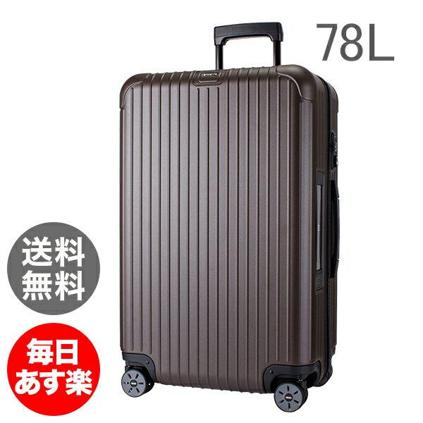 【ポイント3倍】 リモワ RIMOWAリモワ サルサ 78L 4輪 811.70.38.5 MultiWheel スーツケース マットブロンズ RIMOWA SALSA matte bronze 電子タグ 【E-Tag】