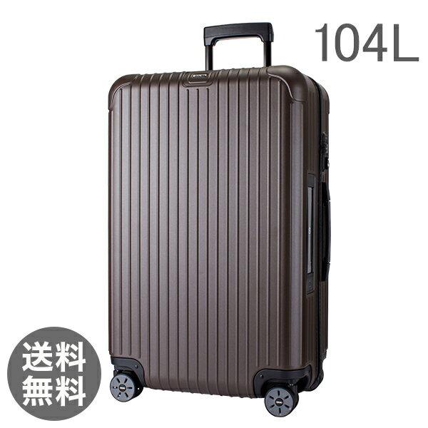 【本日限定 全品最安値に挑戦】 【E-Tag】 電子タグ RIMOWA リモワ 810.77.38.4 サルサ SALSA 4輪MultiWheel matte bronze マットブロンズ スーツケース
