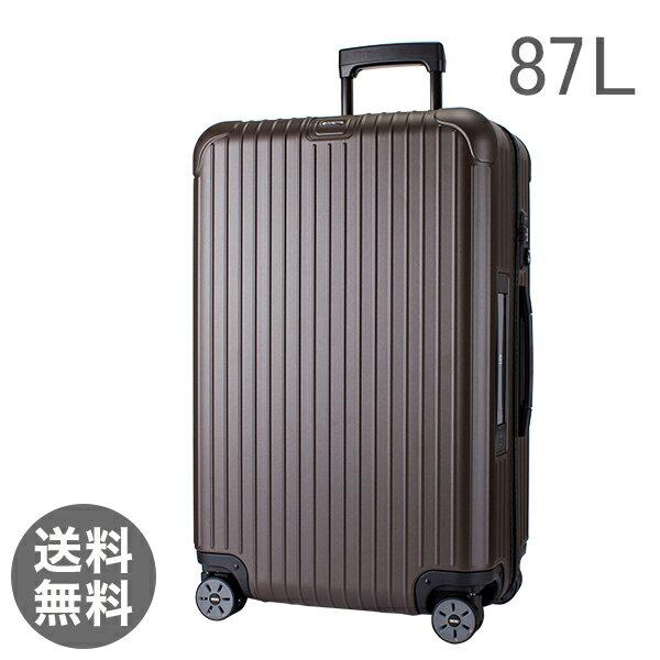 【ポイント3倍】 リモワ RIMOWAサルサ 811.73.38.5 SALSA 4輪 MultiWheel matte bronze マットブロンズ スーツケース 87L 電子タグ 【E-Tag】