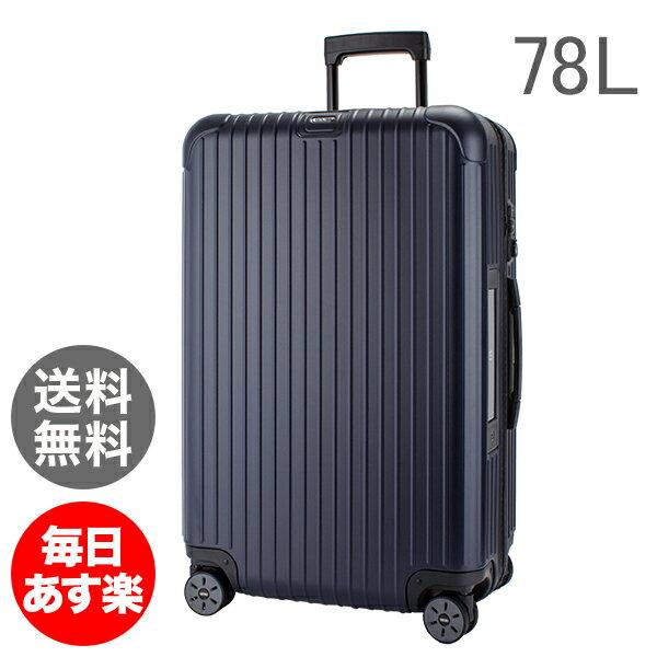 【E-Tag】 電子タグ RIMOWA リモワ サルサ 811.70.39.5 SALSA 4輪MultiWheel matte blue マットブルー スーツケース 78L