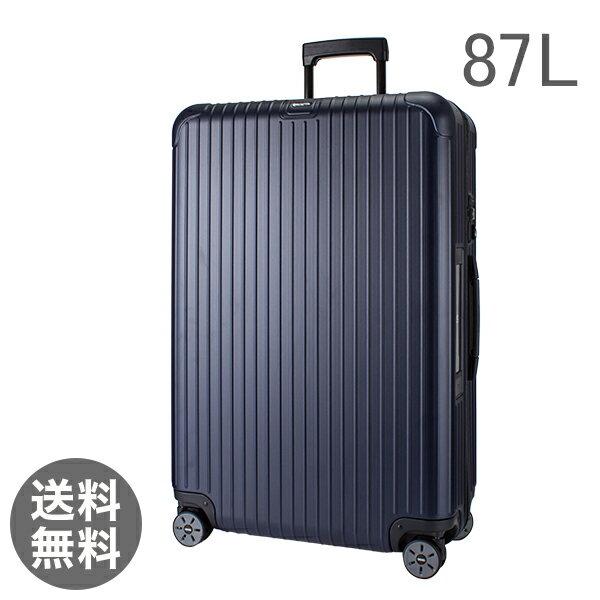 【ポイント3倍】 リモワ RIMOWAサルサ 811.73.39.5 SALSA 4輪 MultiWheel matte blue マットブルー スーツケース 87L 電子タグ 【E-Tag】