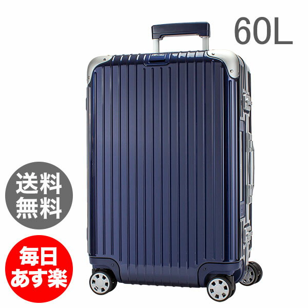 【E-Tag】 電子タグ RIMOWA リモワ リンボ 891.63 89163 マルチホイール 4輪 スーツケース ナイトブルー Multiwheel 60L (881.63.21.4)