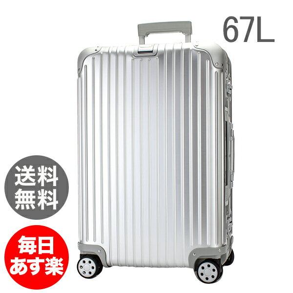 【E-Tag】 電子タグ RIMOWA リモワ トパーズ 924.63.00.5 TOPAS スーツケース 67L