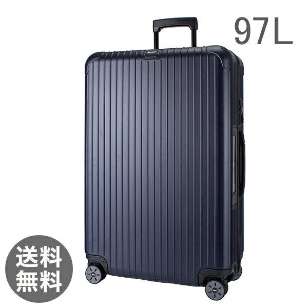 【E-Tag】 電子タグ RIMOWA リモワ SALSA サルサ 811.77.39.5 MultiWheel マルチホイール Matte blue マット・ブルー スーツケース 97L