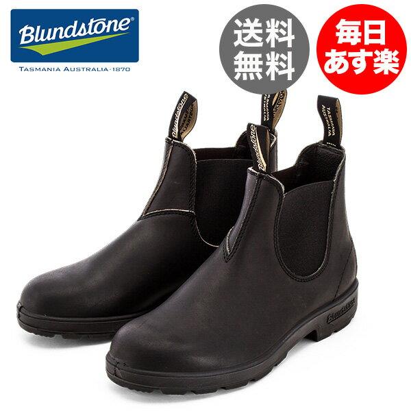 ブランドストーン Blundstone サイドゴアブーツ Original 500 510 ブラック black ショート ブーツ レインブーツ メンズ レディース 本革 アウトドア