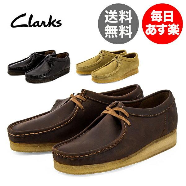 クラークス Clarks ワラビーブーツ メンズ Wallabee Boot ワラビー ブーツ レザー 本革 靴 カジュアル 履きやすい 快適