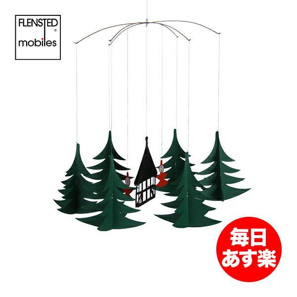 【最大5%クーポン】FLENSTED mobiles フレンステッド モビール Xmas Forest クリスマスの森 086 北欧