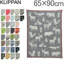 【5%還元】【あす楽】クリッパン Klippan ミニブランケット ウール 65×90cm ひざ掛け Wool Blankets ベビー 毛布 ふ…